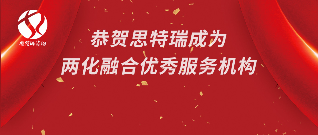 重磅来袭!12博备用网址上榜2019年度江苏省12博官网登录融合贯标优秀12博bet备用网站机构名单!