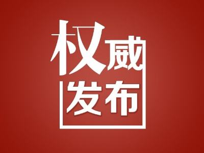 权威发布 | 中国IT12博bet备用网站产业图谱(ITSS认证企业版)来了!